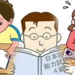 Tuyển giáo viên dạy tiếng Nhật tại Vinh