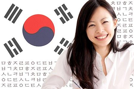 IBM tuyển 5 giáo viên dạy tiếng Hàn tại trung tâm