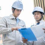 Công ty CP XD và Thương mại TBM cần tuyển kỹ sư giao thông